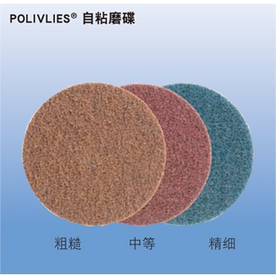 POLIVLIES®自粘磨碟